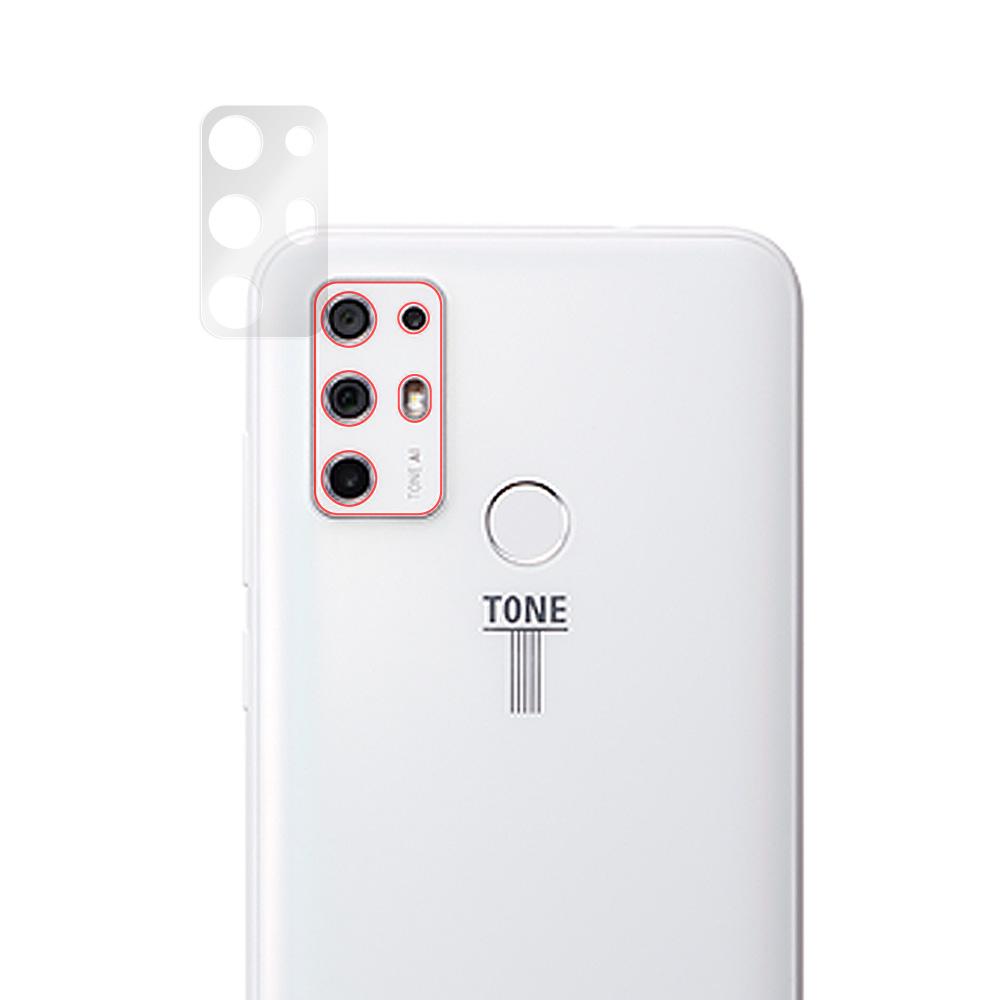 トーンモバイル TONE e21 リアカメラ用保護シート