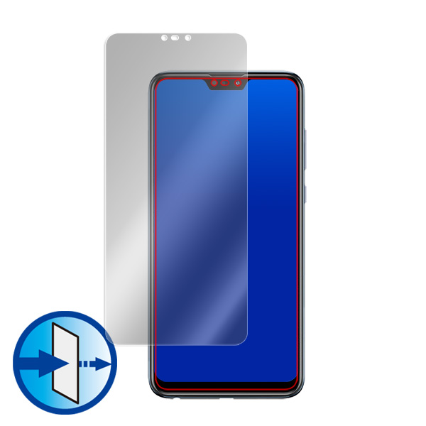 ASUS ZenFone Max Pro (M2) ZB631KL 液晶保護シート