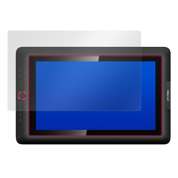 XP-PEN Artist 15.6 Pro 液晶保護シート
