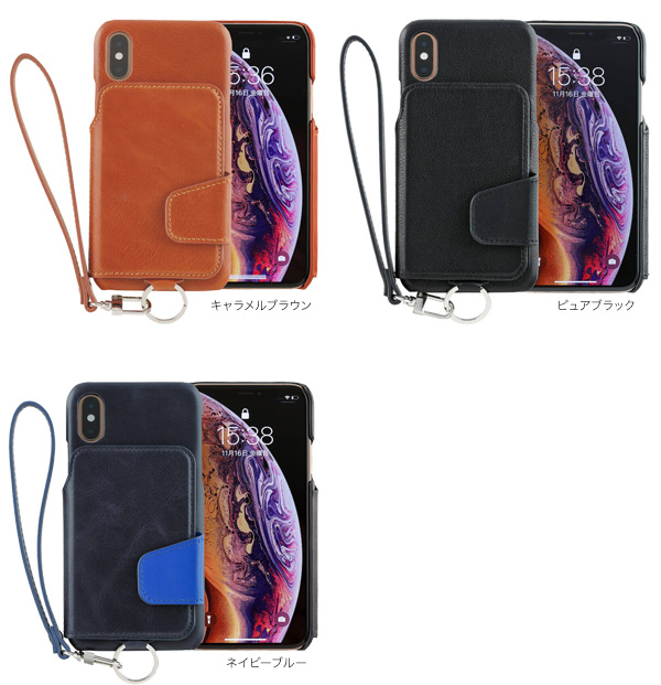 カラー RAKUNI Leather Case for iPhone XS / X