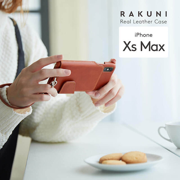 RAKUNI Leather Case for iPhone XS Max