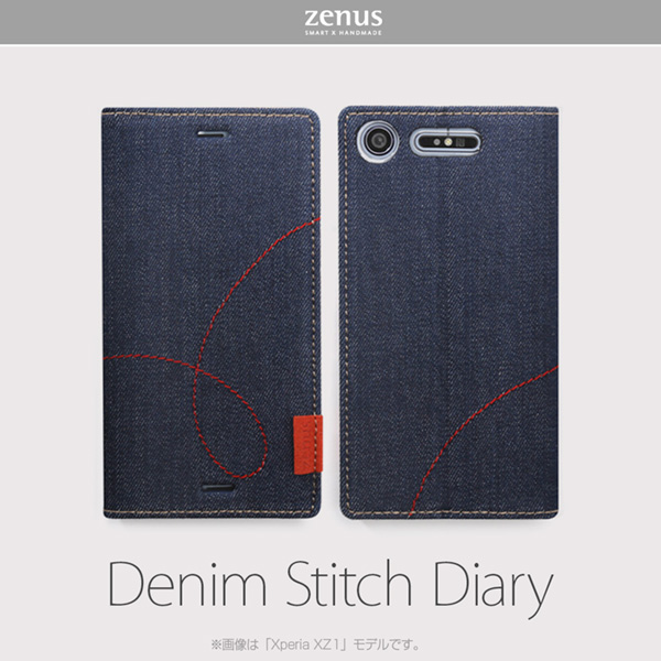 Zenus Denim Stitch Diary for Xperia XZ3 SO-01L / SOV39