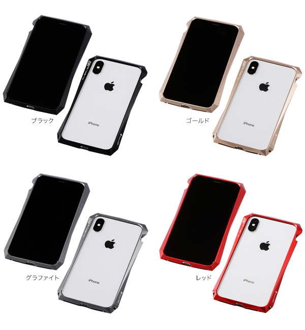 カラー CLEAVE Aluminum Bumper 180 for iPhone XS Max