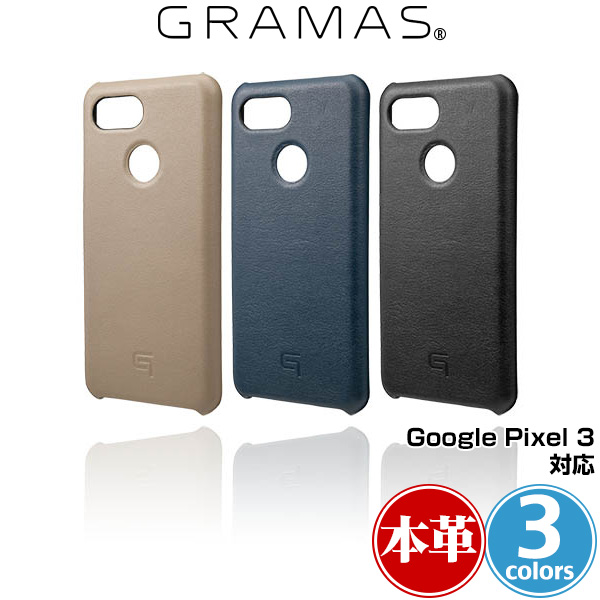 GRAMAS Italian Genuine Leather Shell Case for Google Pixel 3