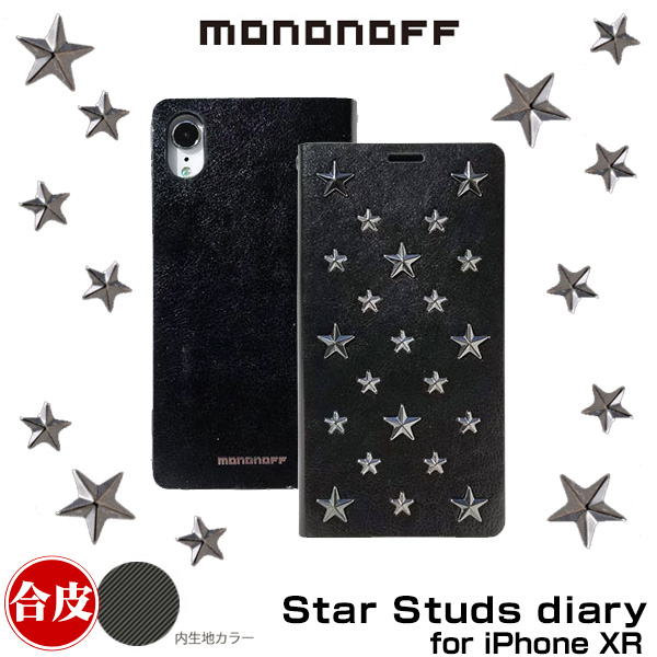 mononoff Star Studs diary for iPhone XR(ブラック)
