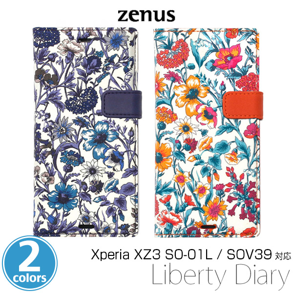 Zenus Liberty Diary for Xperia XZ3 SO-01L / SOV39