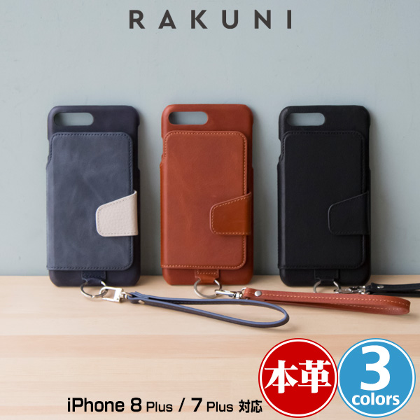 RAKUNI Leather Case for iPhone 8 Plus / iPhone 7 Plus