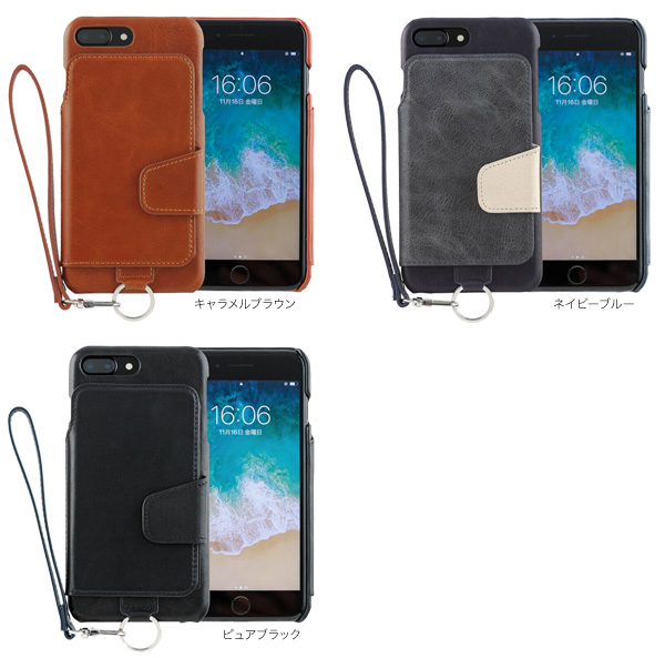 カラー RAKUNI Leather Case for iPhone 8 Plus / iPhone 7 Plus