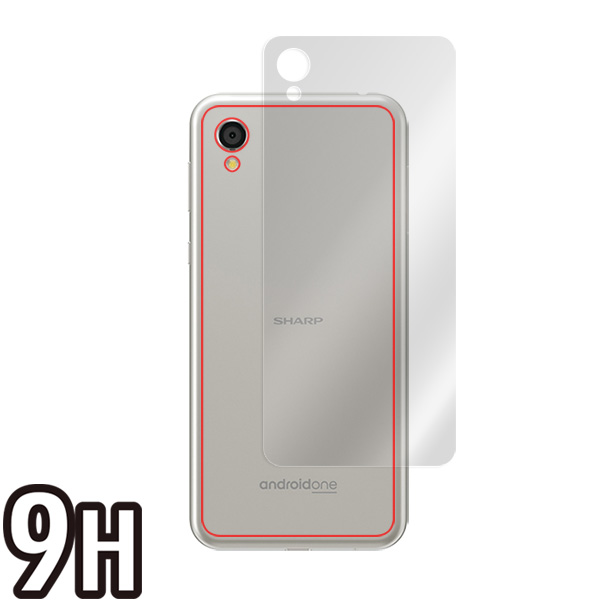 Android One S5 / AQUOS sense2 SH-01L / SHV43 背面用保護シート