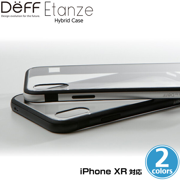 Hybrid Case Etanze for iPhone XR