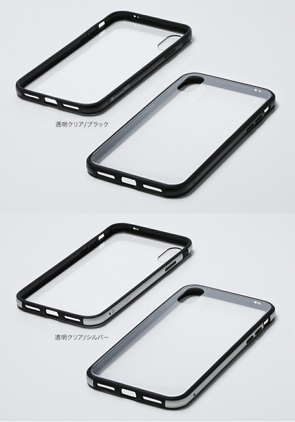 カラー Hybrid Case Etanze for iPhone XR