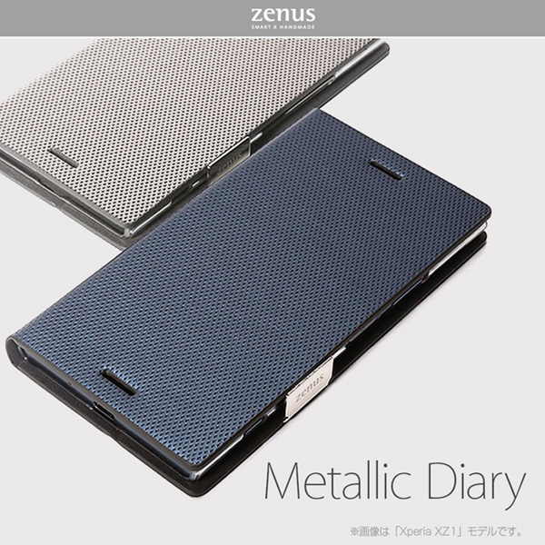 Zenus Metallic Diary for Xperia XZ3 SO-01L / SOV39