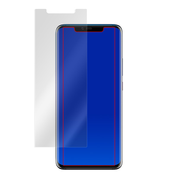 HUAWEI Mate 20 Pro 液晶保護シート