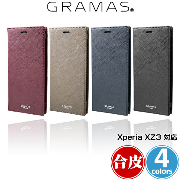GRAMAS COLORS EURO Passione PU Leather Book Case for Xperia XZ3