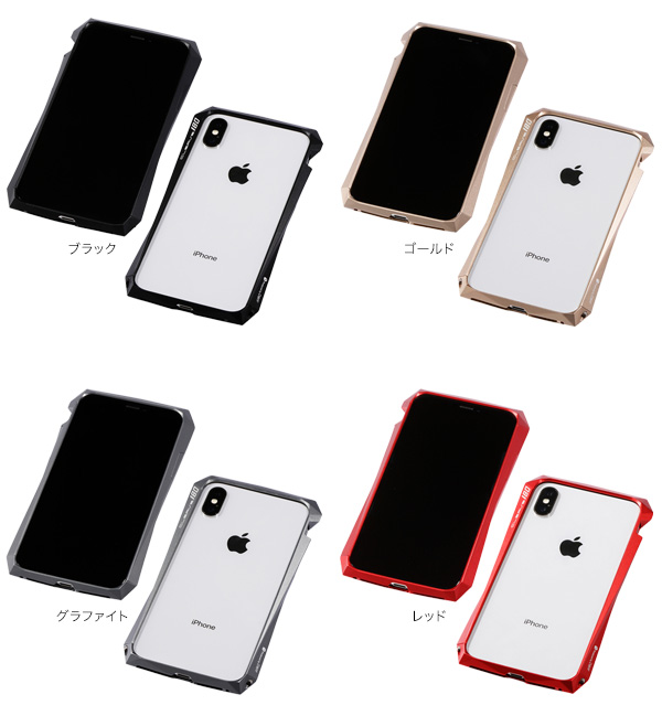 カラー CLEAVE Aluminum Bumper 180 for iPhone XS/X