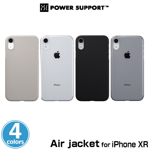 Air jacket for iPhone XR