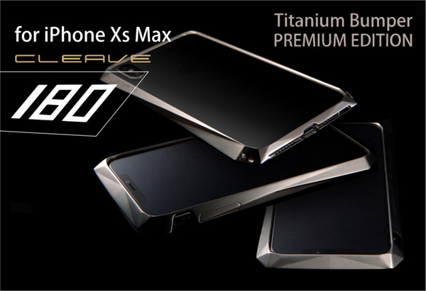 CLEAVE Titanium Bumper 180 for iPhone XS Max (チタニウムシルバー)