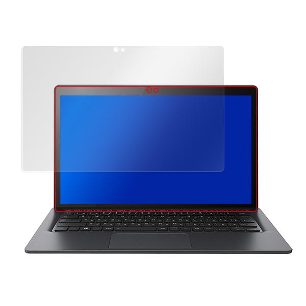 dynabook D7 液晶保護シート
