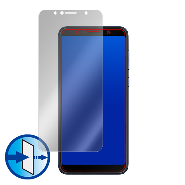 ASUS ZenFone Max Pro (M1) (ZB602KL) 液晶保護シート