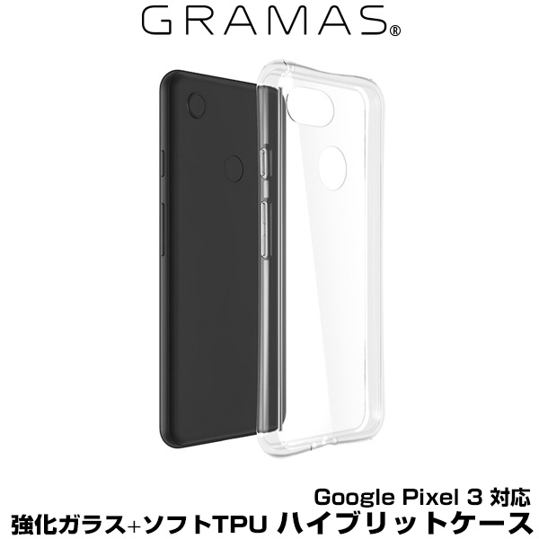 GRAMAS COLORS Glass Hybrid Shell Case for Google Pixel 3 (Clear)