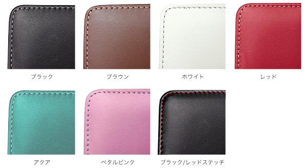 6ac01ce828 株式会社ミヤビックス - PDAIR レザーケース for iPhone XR バーティカル ...