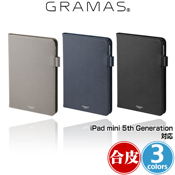 GRAMAS COLORS EURO Passione Book PU Leather Case for iPad mini 5th Generation