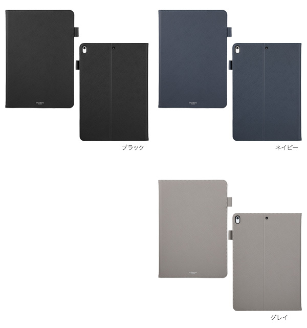 カラー GRAMAS COLORS EURO Passione Book PU Leather Case for iPad Air 3rd Generation