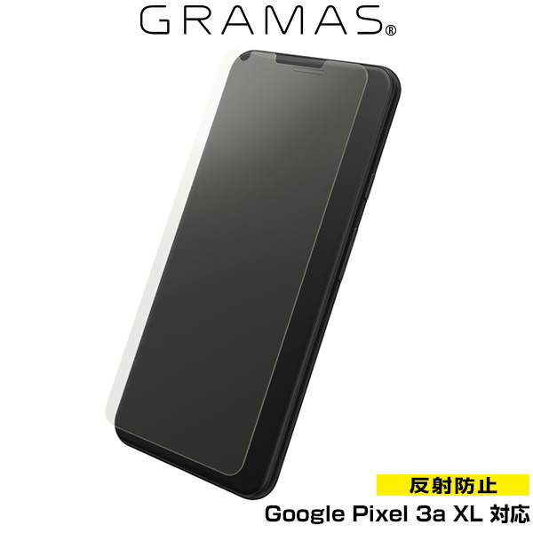 GRAMAS Protection Glass Anti-Glare for Google Pixel 3a XL