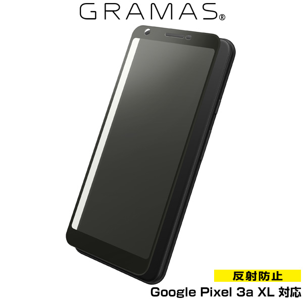 GRAMAS Protection 3D Full Cover Glass Anti-Glare f
