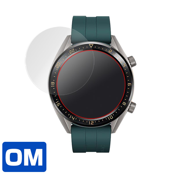 HUAWEI WATCH GT 46mm 液晶保護シート