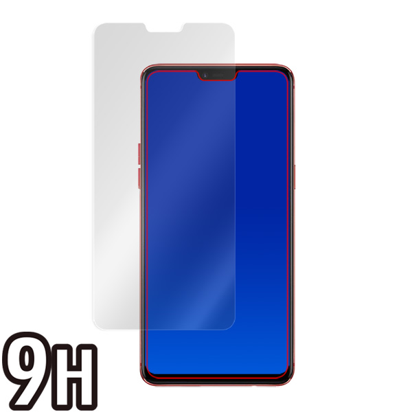OPPO R15 Pro 液晶保護シート
