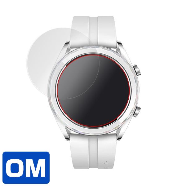 HUAWEI WATCH GT 42mm 液晶保護シート