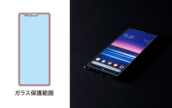 Deff TOUGH GLASS for Xperia 1 (クリア)