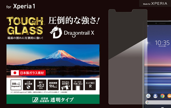 Deff TOUGH GLASS for Xperia 1 Dragontrail-X (クリア)