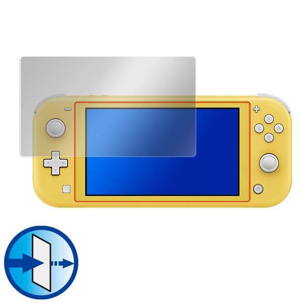 Nintendo Switch Lite 液晶保護シート