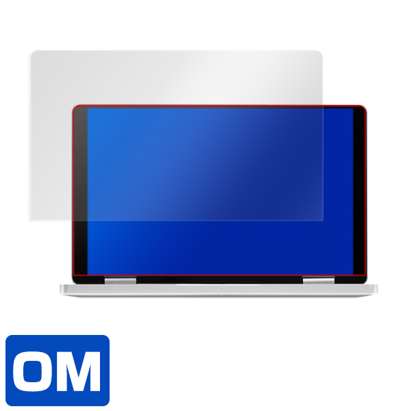 One-Netbook OneMix 3S OneMix 3 液晶保護シート