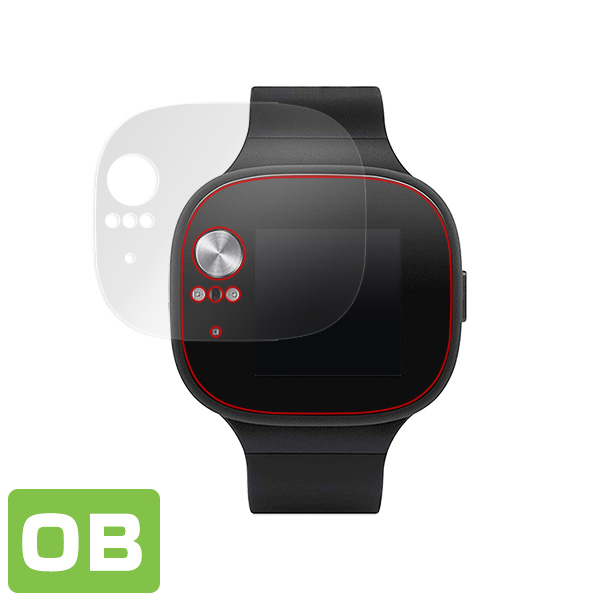 ASUS VivoWatch BP HC-A04 液晶保護シート