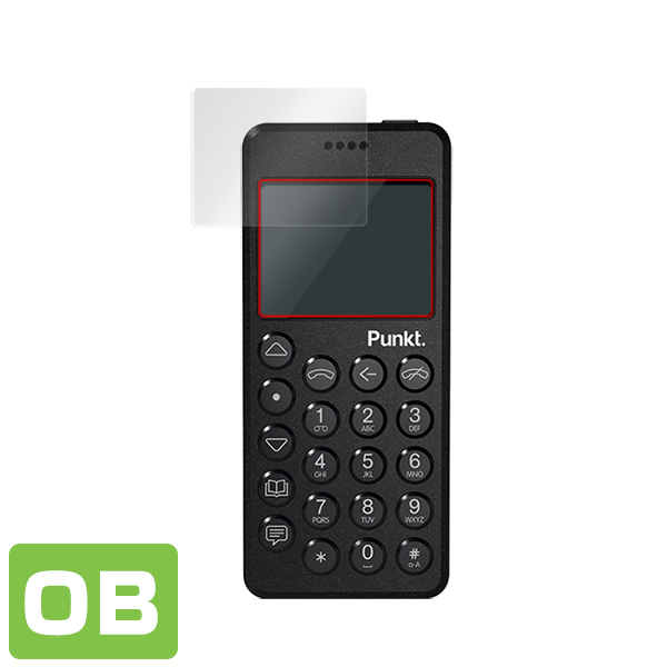 Punkt. MP02 4G Mobile Phone 液晶保護シート