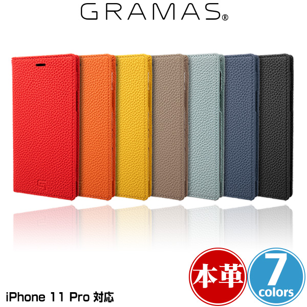 GRAMAS Shrunken-calf Leather Book Case for iPhone 11 Pro