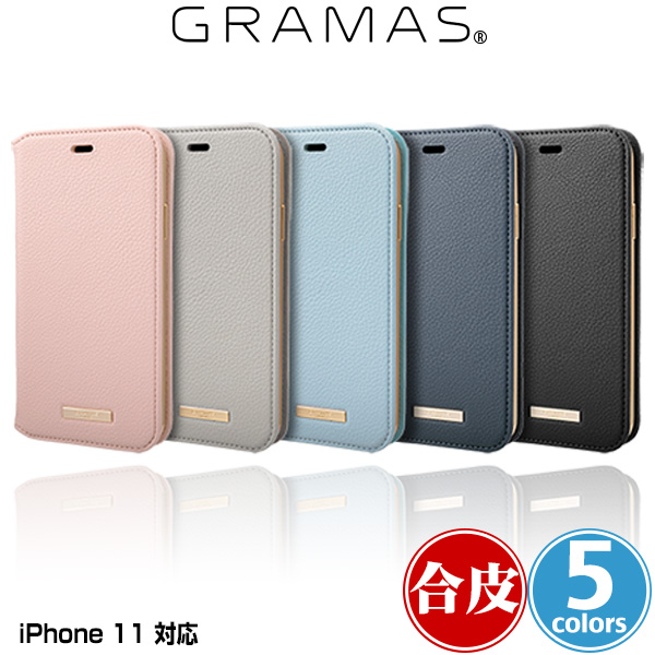 GRAMAS Shrink PU Leather Book Case for iPhone 11