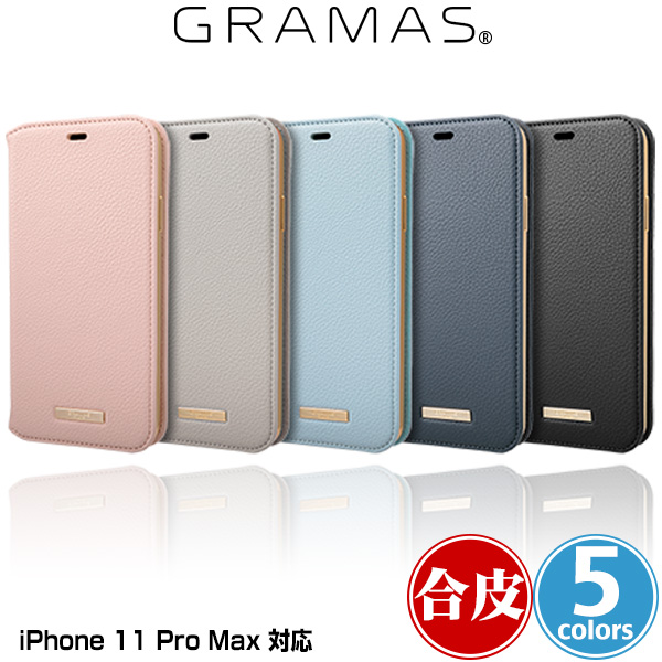 GRAMAS Shrink PU Leather Book Case for iPhone 11 Pro Max