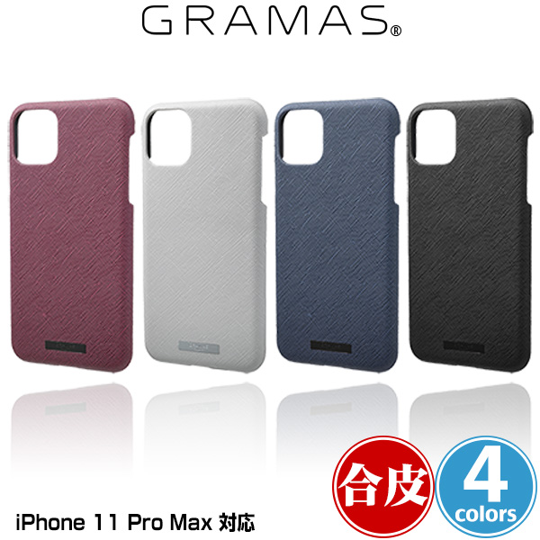 GRAMAS EURO Passione PU Leather Shell Case for iPhone 11 Pro Max