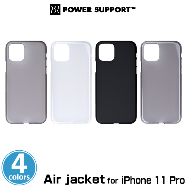 Air Jacket for iPhone 11 Pro?