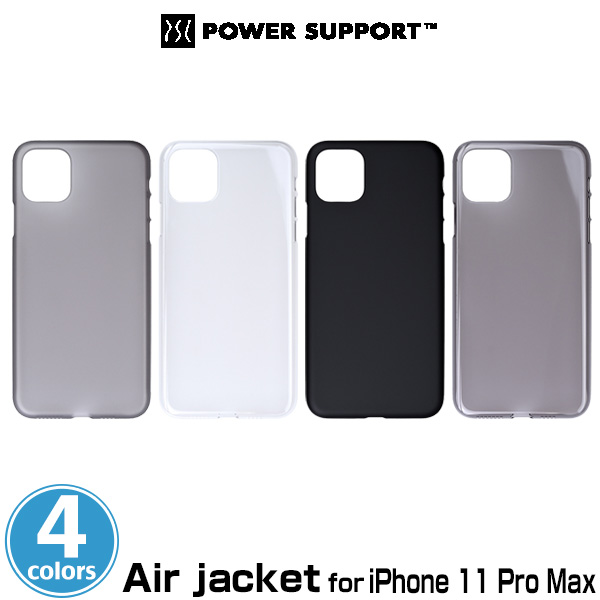 Air Jacket for iPhone 11 Pro Max