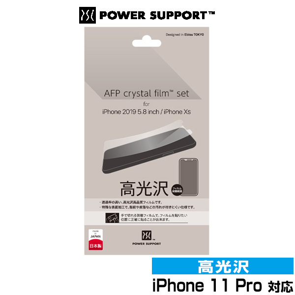 AFP Crystal Film for iPhone 11 Pro