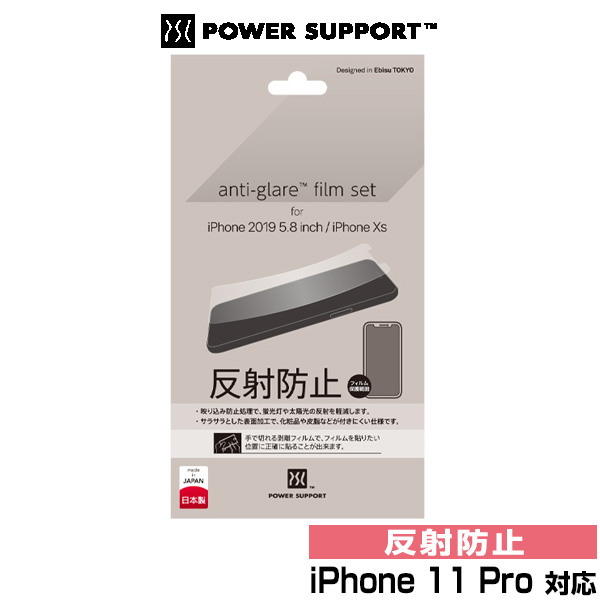 Antiglare Film for iPhone 11 Pro