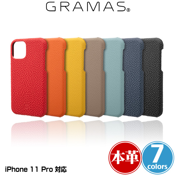 GRAMAS Shrunken-calf Leather Shell Case for iPhone 11 Pro