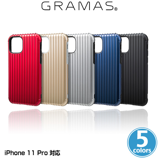 GRAMAS Rib Hybrid Shell Case for iPhone 11 Pro