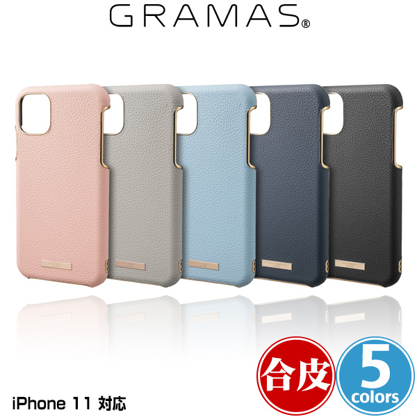 GRAMAS Shrink PU Leather Shell Case for iPhone 11