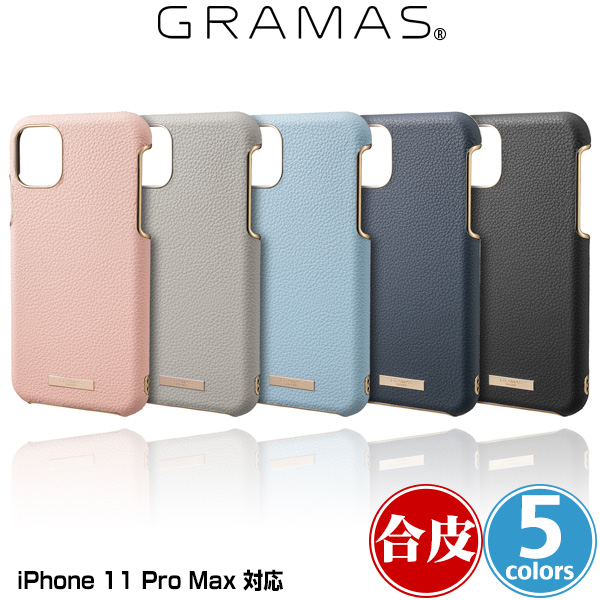 GRAMAS Shrink PU Leather Shell Case for iPhone 11 Pro Max